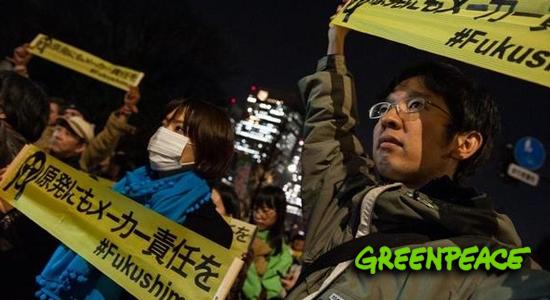 Fukushima. Due anni fa il disastro, oggi ancora nessuna compensazione per le vittime (da Greenpeace.org, venerdì 8 marzo 2013)